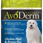 AvoDerm Natural Chicken Meal and Brown Rice Formula Large Breed Adult Food, 26-Pound